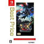 モンスターハンターダブルクロス Nintendo Switch Ver. Best Price ゲームソフト 中古