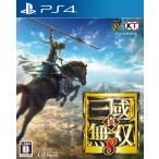 中古即納  PS4 真・三國無双8 通常版 コーエーテクモゲームス ソフト