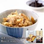 メール便可 トースターパンクッキング3 RiceCooker  レシピブック
