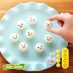 こむすびボール mini×2(ミニミニ) /10gおにぎりキット/海苔パンチ付き