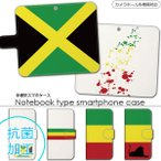 スマホケース 手帳型 レザーケース アップル アイフォン ギャラクシー エクスペリア アクオス レザー