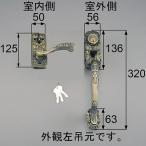 TOSTEM SHOWA CSM サムラッチハンドル錠 従来キー3本付属 玄関 ドアノブ【主な使用ドア:ハイクィーン、リファイン など】