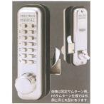 固定サムターン TAIKO デジタルドアロック 5700 引き戸 暗証番号 ボタン錠 後付け型 補助錠 デジタルロック