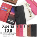 xperia 10 ii so-41a docomo ケース 手帳型 カバー クロコダイル ファスナー 財布 財布型 xperia10ii sov43 手帳型ケース エクスペリア10 ii so41a 手帳 ピンク