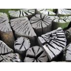 黒炭 切り炭 岩手 6kg