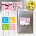 アルコール製剤 メイプルアルコール75 18L 一斗缶