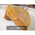 Puffer - ふぐの子糠漬(小:110g〜125g前後)