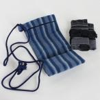 【和雑貨】粋な縞綿◆小銭袋◆ミニ道中財布◆お札小物入れ◆民芸 saifu5348