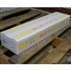 鳥取県産 「ねばりっこ」進物用 5kg入