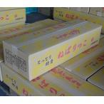 鳥取県産「ねばりっこ」 家庭用 10kg入