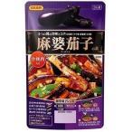 送料無料麻婆茄子の素 日本食研 110g 3〜4人前/袋 代引不可 ゆうパケット