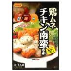 送料無料 日本食研 鶏ムネチキン南蛮の素 3〜4人前 代引不可 ゆうパケット