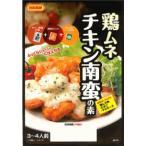 日本食研 鶏ムネチキン南蛮の素 タルタルソース付 12袋入り ゆうパケット