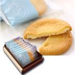 手土産  内祝い スイーツ お菓子 ギフト バースデー プレゼント 焼菓子 クッキー ガレット チョコレート菓子 初島ろまんす 白 8枚入り 熱海