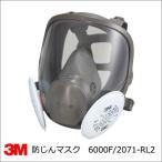 防塵マスク 3M(スリーエム) 6000F/2071-RL2 取替え式防じんマスク 全面体