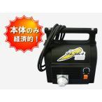 精和産業 低圧温風塗装機 クリーンボーイ CB-150E 本体のみ
