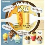 アイスクリーム シャーベット 家庭用 アイスメーカー ハピロール ドウシシャ DOSHISHA DHRL-17 ロールアイス