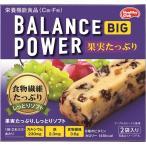 バランスパワー ビッグ 果実たっぷり 2袋入※取り寄せ商品(注文確定後6-20日頂きます) 返品不可