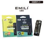 CBD �ꥭ�å� EMILI CBD ���ѥݥå� 5% ��ǻ�� ��� PharmaHemp �ե����ޥإ��  AZTEC �����ƥ�vape �������˥å� CBD������ CBD �إ��