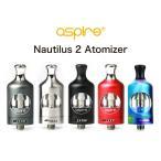 電子タバコ VAPE 正規品 送料無料  Aspire Nautilus 2 アスパイア ノーチラス ツー サブオーム タンク アトマイザー 禁煙