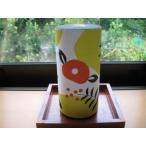 """和風モダンCAN """"KIMARU"""" (リーフ保存缶 200g)"""