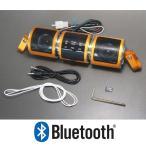 バイク用 アンプ付き Bluetoothスピーカー
