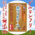 樽の味 グルテンフリー 牛乳も小麦も使用してないのにとってもおいしいホワイトソース 360g