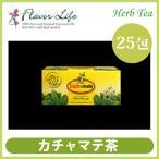 フレーバーライフ カチャマテ茶(25包入り) 01114
