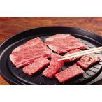 北海道 サロマ黒牛 焼肉 (お歳暮 お中元 詰め合わせ セット 贈答 プレゼント お肉ギフト(ハム・肉・ソーセージ))