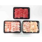 (BBQ)国産牛・豚・鶏 BBQセット (お歳暮 詰め合わせ セット 贈答 プレゼント お肉ギフト(ハム・肉・ソーセージ))