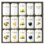 (9/16-9/18はポイント最大16%!) ホテルニューオータニ スープ缶詰セット AOR-80 166-V089 ギフト 贈り物 内祝い ギフト プレゼント お返し お歳暮 お中元