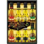 Oliva d' OilliO オリーブオイル&ドレッシングギフト OD-50 169-V029 ギフト 贈り物 内祝い ギフト プレゼント お返し (2020 お歳暮 オリーブオイル 調味料)