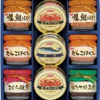 ニッスイ 缶詰・瓶詰ギフトセット BK-50 169-W116