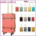 1〜3泊 actus color's トランクキャリー 53cm 31770-01