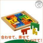 森のあそび道具 モザイクZOO 4941746801130(知育玩具)