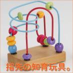 森のあそび道具 ミニローラーコースター パステルトリプル 4941746804841(知育玩具)