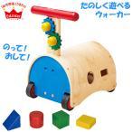 森のあそび道具シリーズ のっておして!すくすくウォーカー 4941746814055 知育玩具