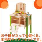 森のあそび道具 TOYS FROM THE WORLD My creative cookery club マイ クリエイティブ クッカリークラブ 6923436010884(ままごと)