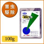 芝生 殺虫剤 オルトラン水和剤 100g 8621012