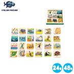 アトリエ・フィッシャー ATELIER FISCHER メモ・アニマル AF8011 知育玩具 木製 おもちゃ パズル 子ども 幼児 3歳 4歳 知育