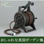 (株)長野三洋化成 ホース ブロンズリール 25m BR5-XT25BRO