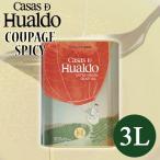オリーブオイル カサス・デ・ウアルド クパージュ スパイシー 3L缶
