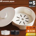 土鍋 IH対応 ギフト 素敵 おしゃれ かわいい セラミックジャパン do-nabe 190 IH対応土鍋19cm DN-190IH-BK