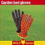 WOLF Gartenはお客様のご要望に応えるガーデニングツールです