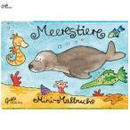 Graetz Verlag グラーツ ぬりえ・ミニ海の動物 GV726 知育玩具 1歳 1歳半 2歳 3歳 4歳 塗り絵 おもちゃ ドイツ