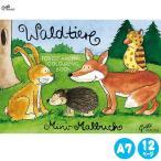 Graetz Verlag グラーツ ぬりえ・ミニ森のなかま GV728 知育玩具 1歳 1歳半 2歳 3歳 4歳 塗り絵 おもちゃ ドイツ