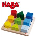 ハバ 型はめボード・ベーシック HA300498 知育玩具 HABA 赤ちゃん ベビー 出産祝い 子供 おもちゃ 木製玩具 積み木 0歳 1歳 2歳