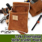 ヘリテージレザー 2-Pkt Professional Suede Leather Pouch 腰袋 HL483SP