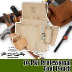 ヘリテージレザー 10-Pkt Professional Tool Pouch 腰袋 HL500