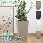 ショッピングプランター LECHUZA プランター COLUMN40 LE-8040R